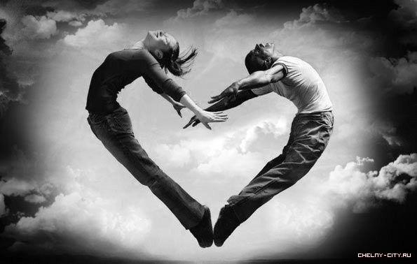 Любовь или зависимость?