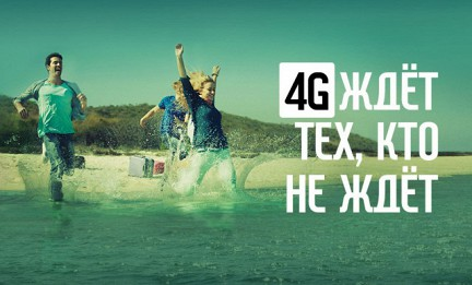 Выбор устройств с 4G