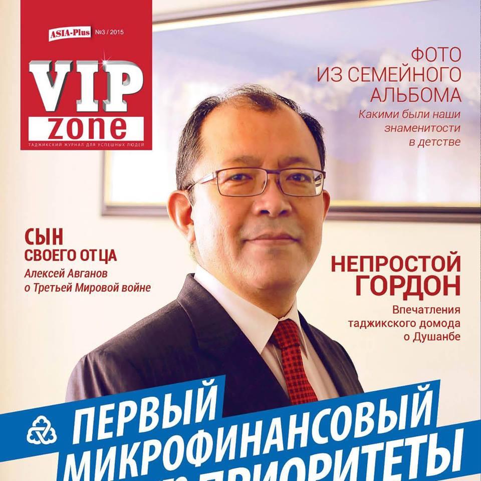 «VIPzone» №3 (2015)