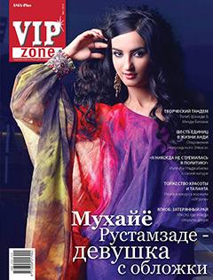 Мухайё Рустамзаде - Девушка с обложки