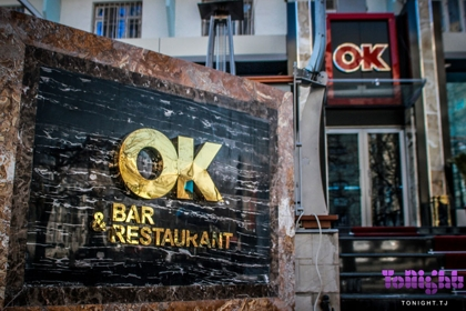 Ресторан «ОК!»