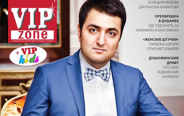 «VIPzone» №5 (2013)