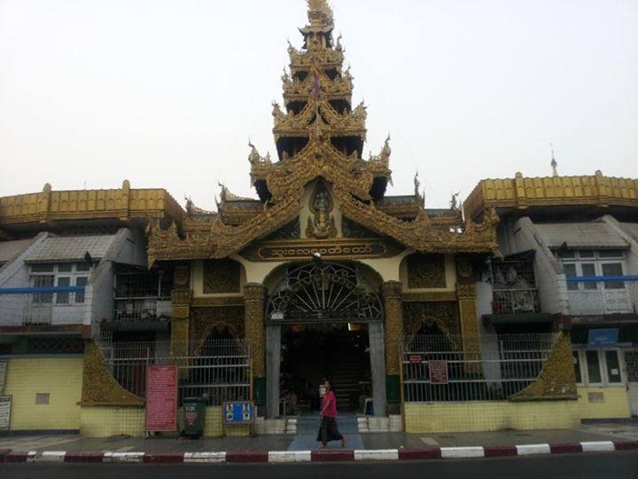 Поездка в Мьянму
