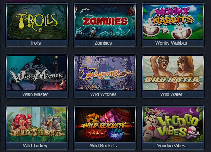 Приятные бонусы игровых слотов в казино Вулкан